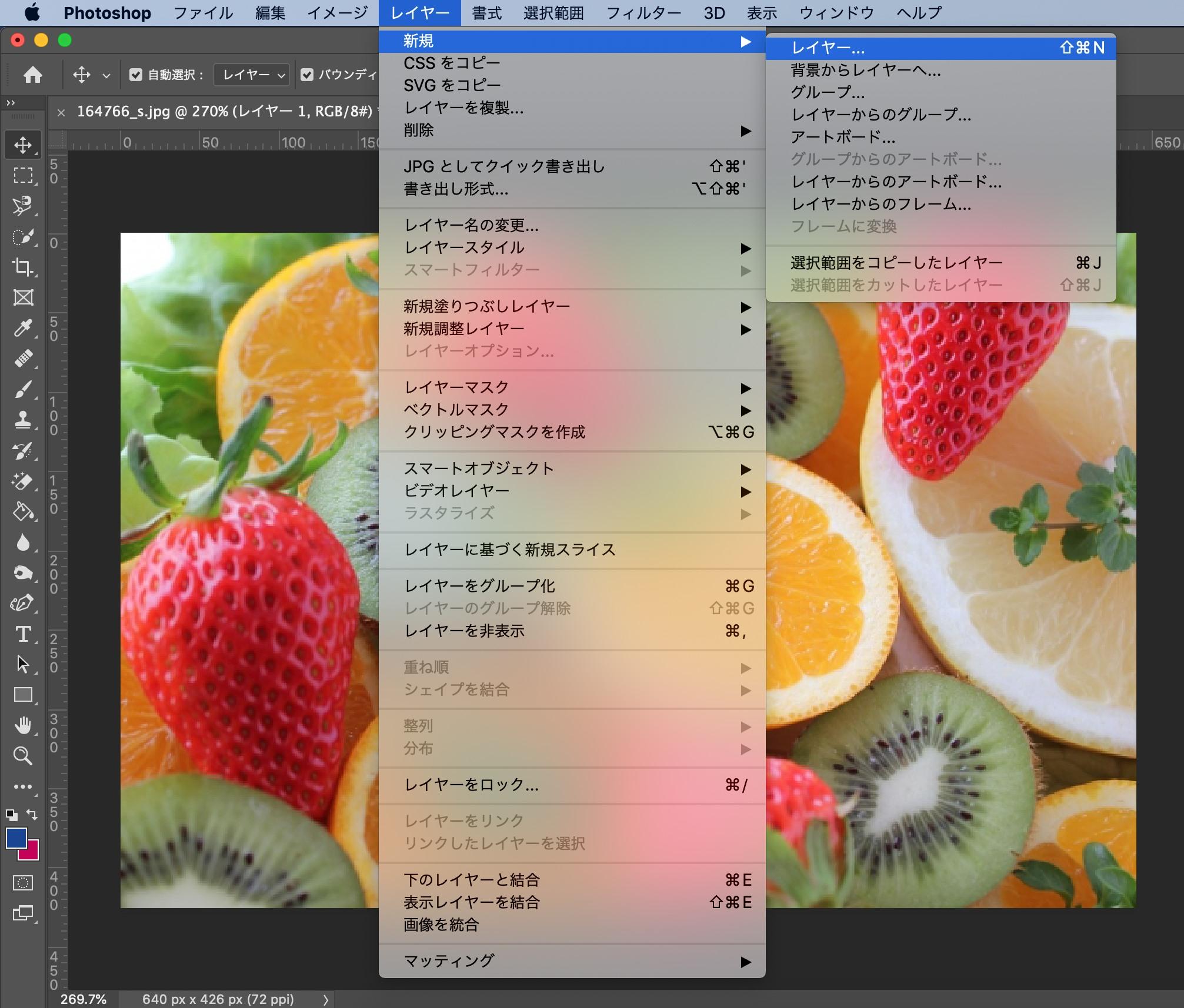 スクリーンショット 2021-01-04 2.30.06.png