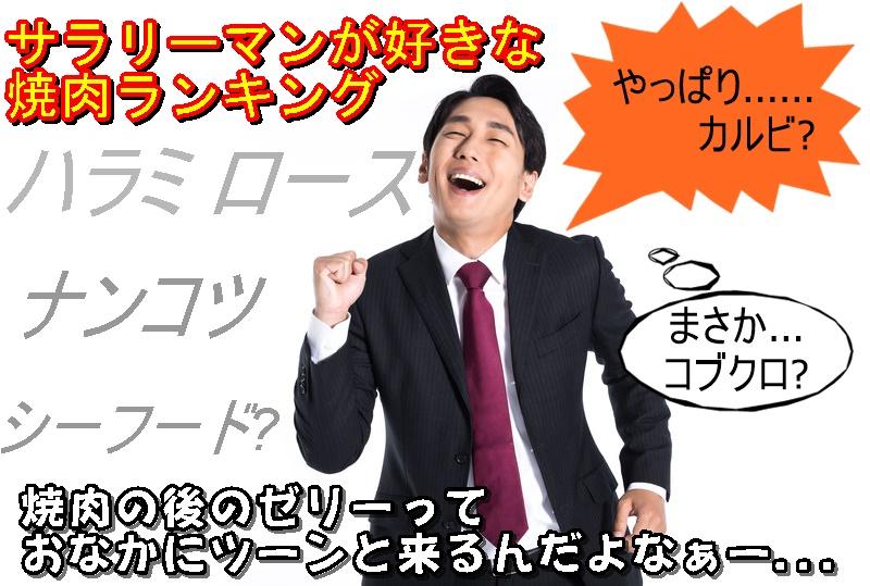 kuchikomi825_TP_V4.jpg
