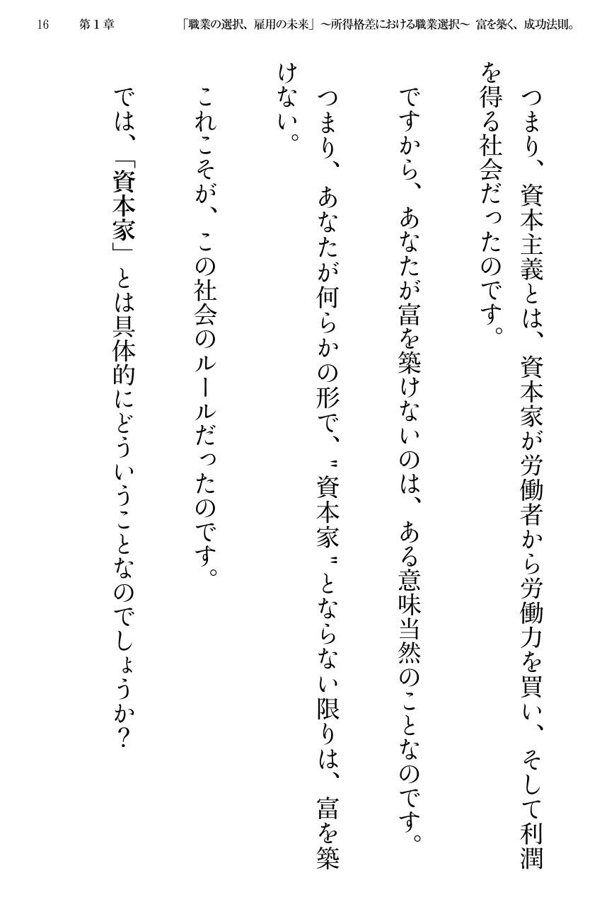 document_16.jpeg