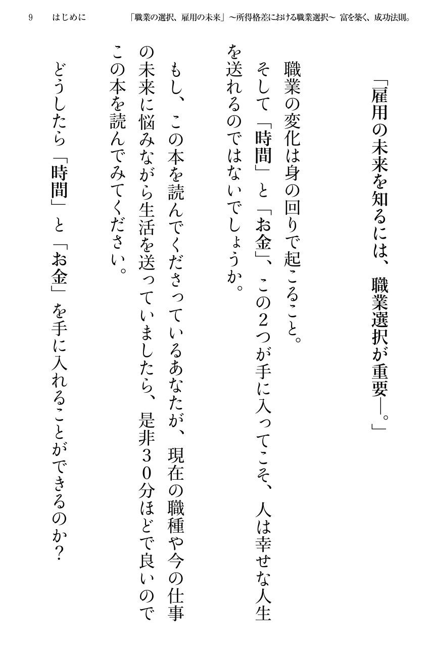 document_09.jpeg