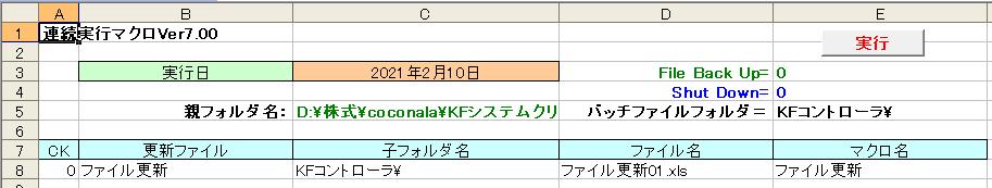 KFSCtr3-2-c.png