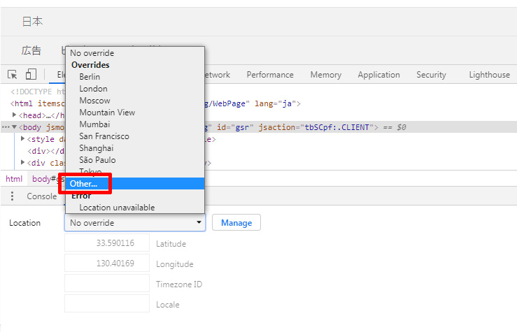 google-chrome-area-emulation-2020-10-03.jpg