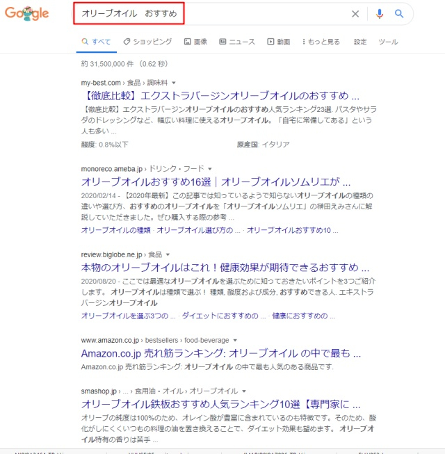 グーグルアドセンス合格サポート.com45.jpg
