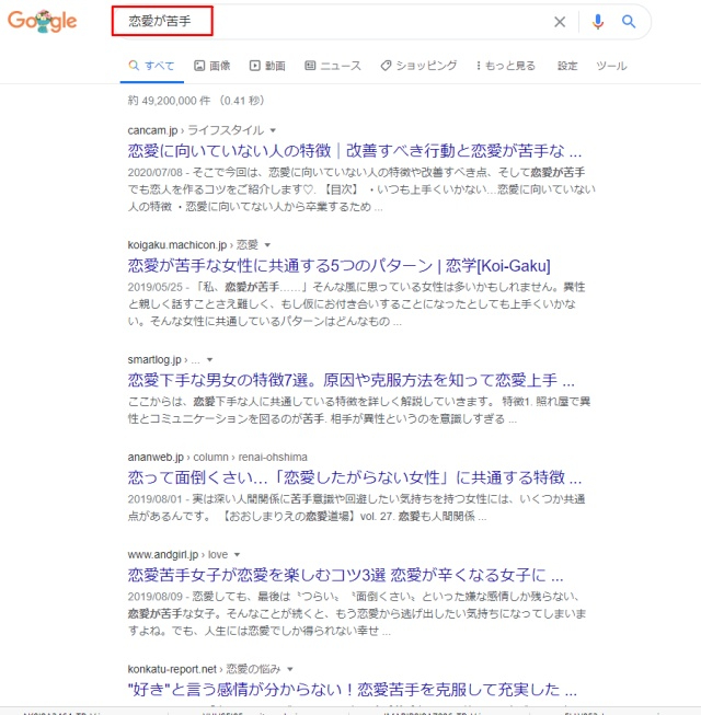 グーグルアドセンス合格サポート.com34.jpg