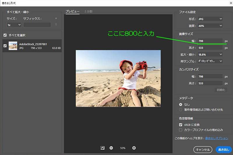 画像圧縮3.jpg