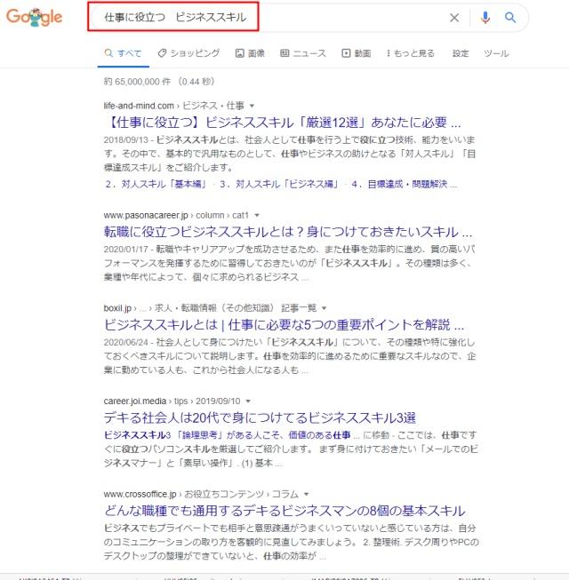 グーグルアドセンス合格サポート.com39.jpg