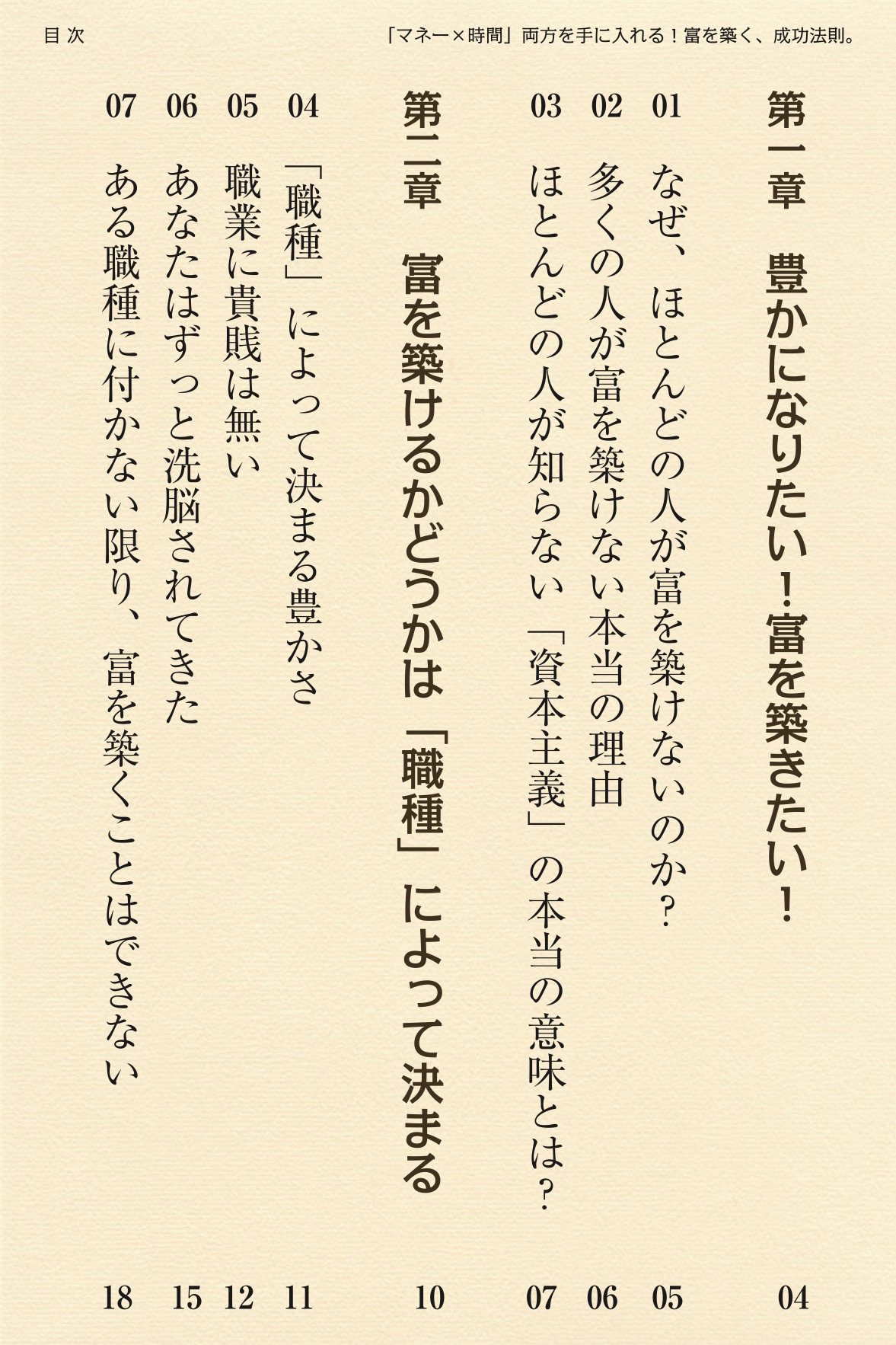 document_02.jpeg