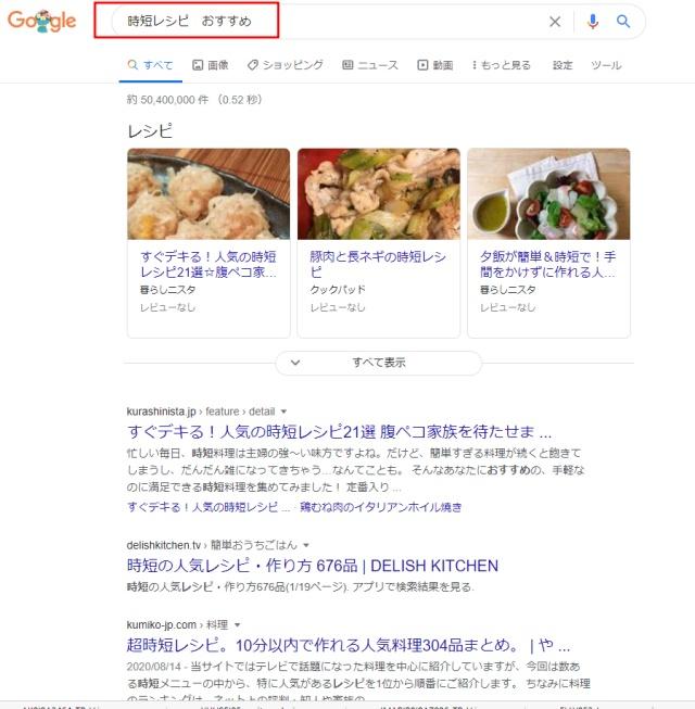 グーグルアドセンス合格サポート.com52.jpg