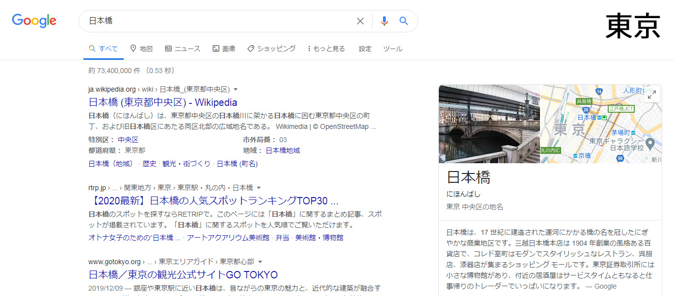 google-chrome-area-emulation-2020-10-16.jpg