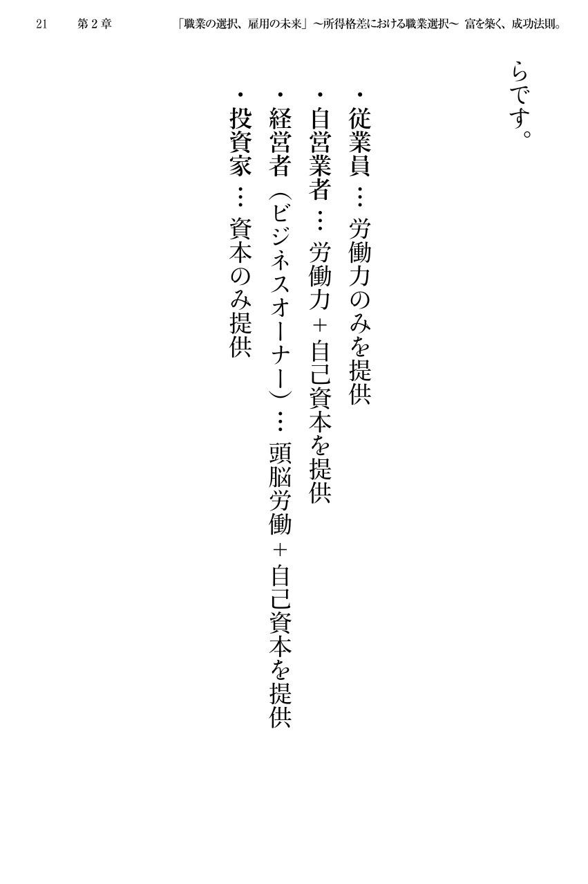 document_21.jpeg