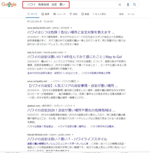 グーグルアドセンス合格サポート.com42.jpg
