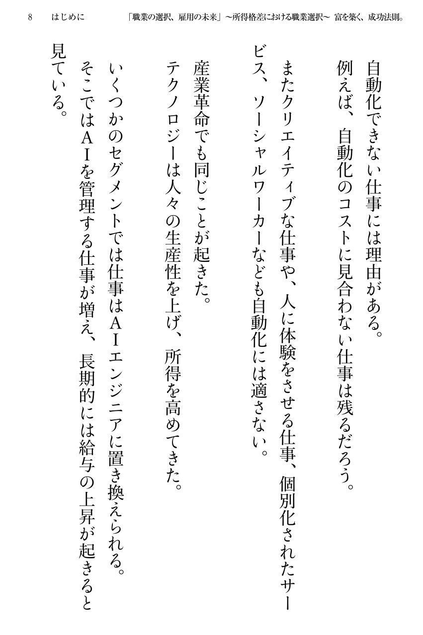 document_08.jpeg