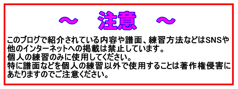 ブログ資料6.jpg