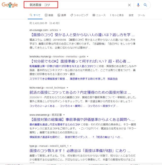 グーグルアドセンス合格サポート.com38.jpg