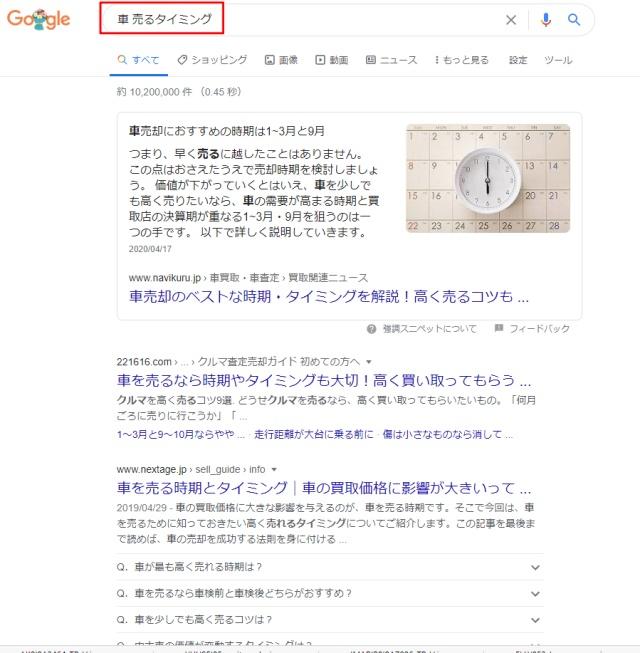 グーグルアドセンス合格サポート.com44.jpg