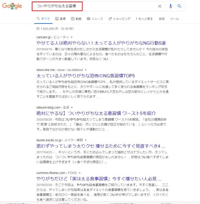 グーグルアドセンス合格サポート.com28.jpg