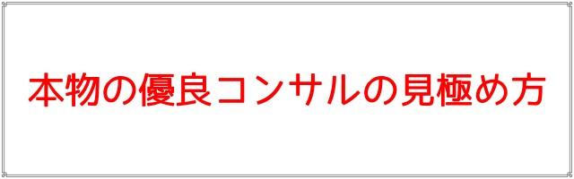 グーグルアドセンス合格サポート.com68.jpg