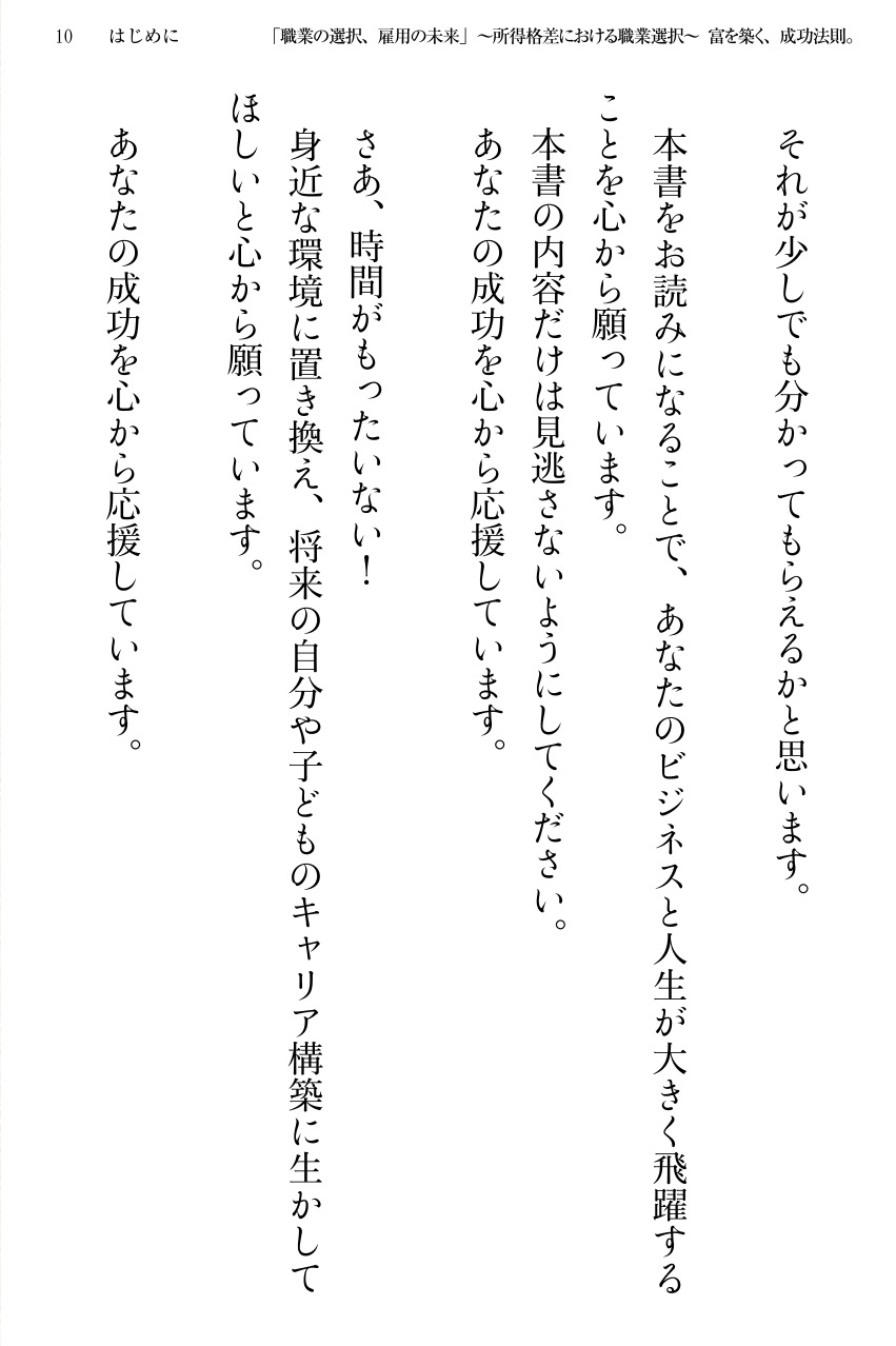 document_10.jpeg