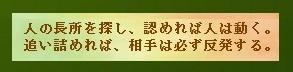 人認める枠green.jpg