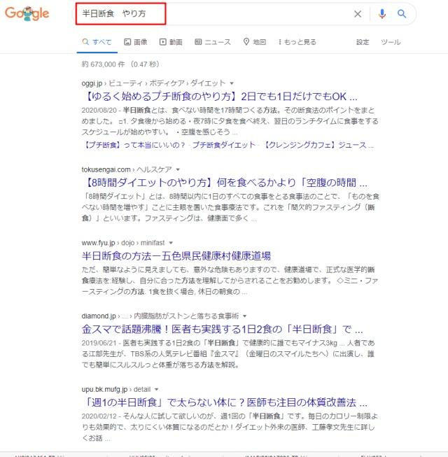グーグルアドセンス合格サポート.com27.jpg