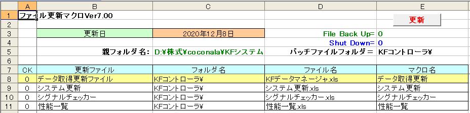 KFSCtr2-2-b.png