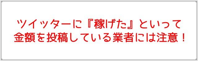 グーグルアドセンス合格サポート.com66.jpg