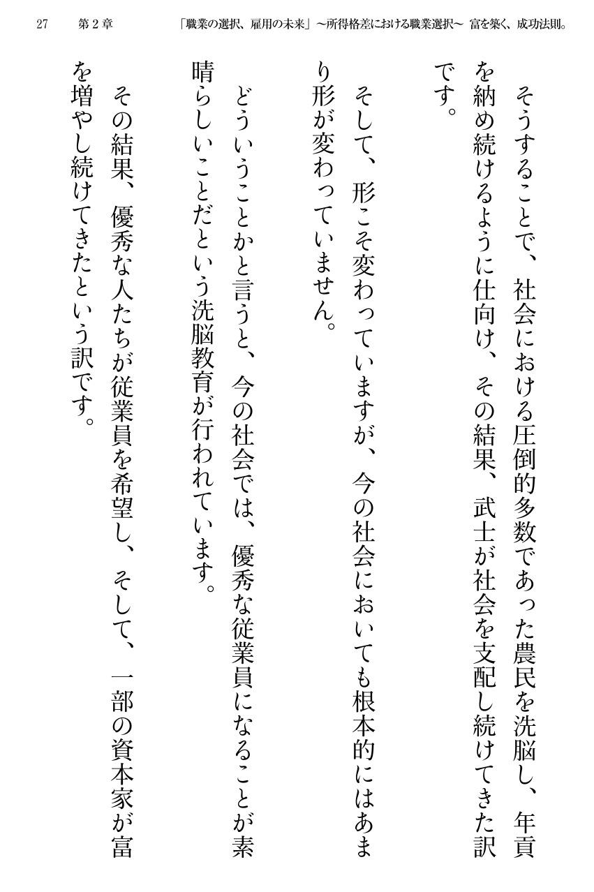 document_27.jpeg