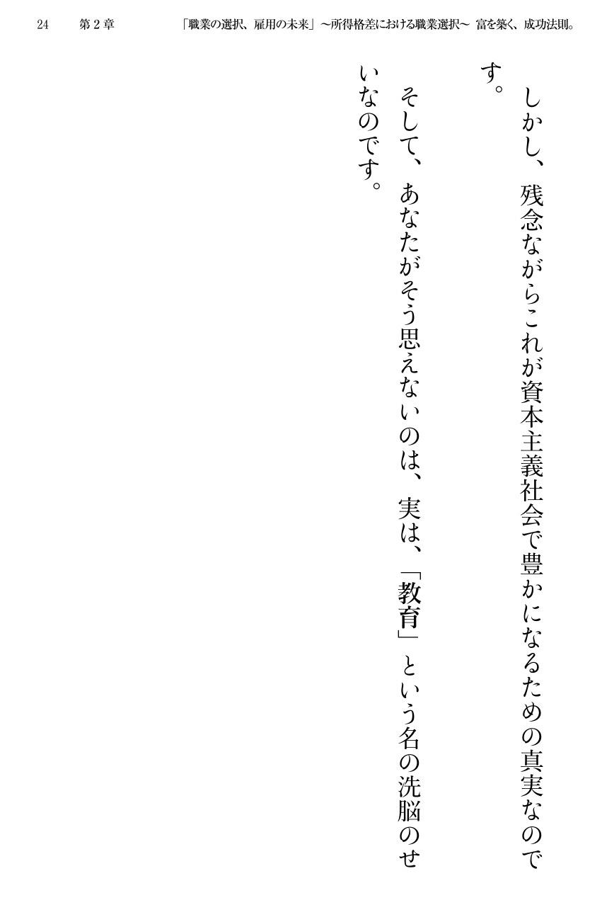 document_24.jpeg
