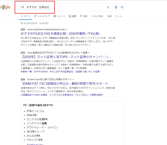 グーグルアドセンス合格サポート.com9.jpg