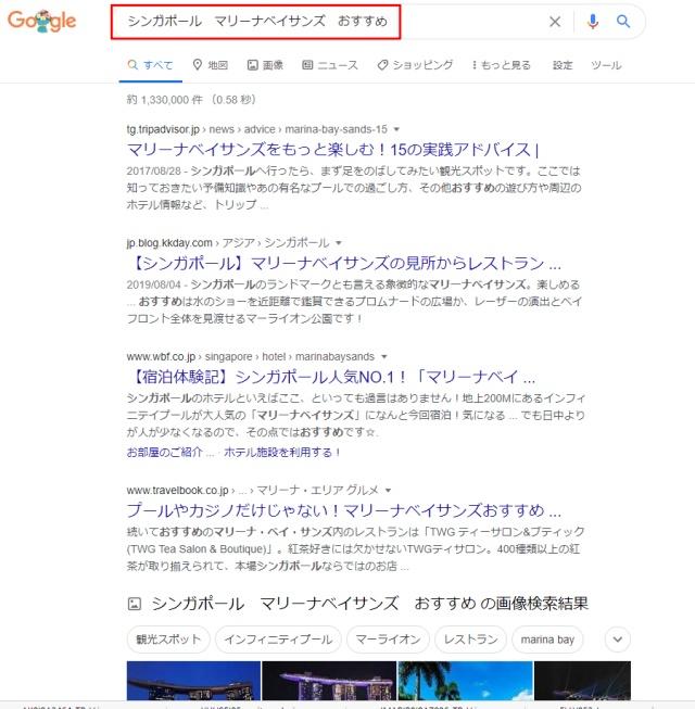 グーグルアドセンス合格サポート.com41.jpg