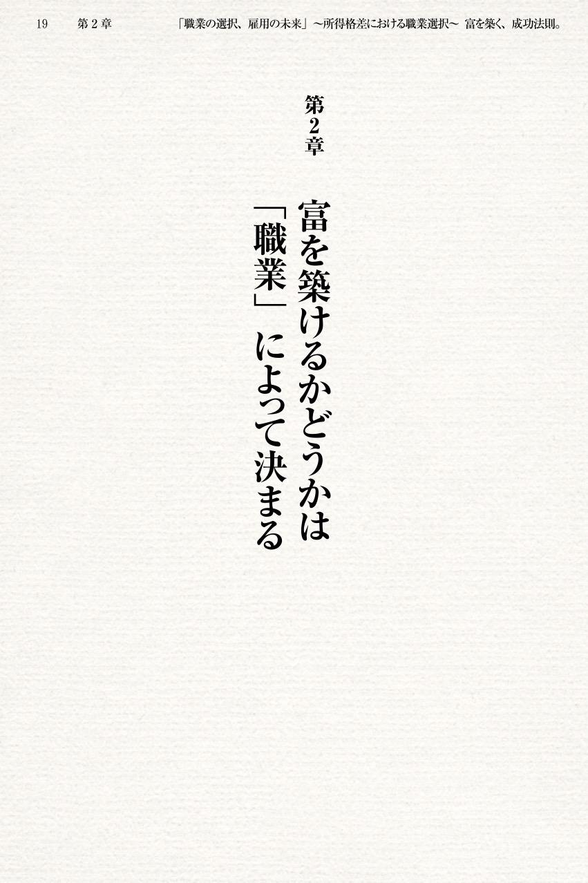 document_19.jpeg