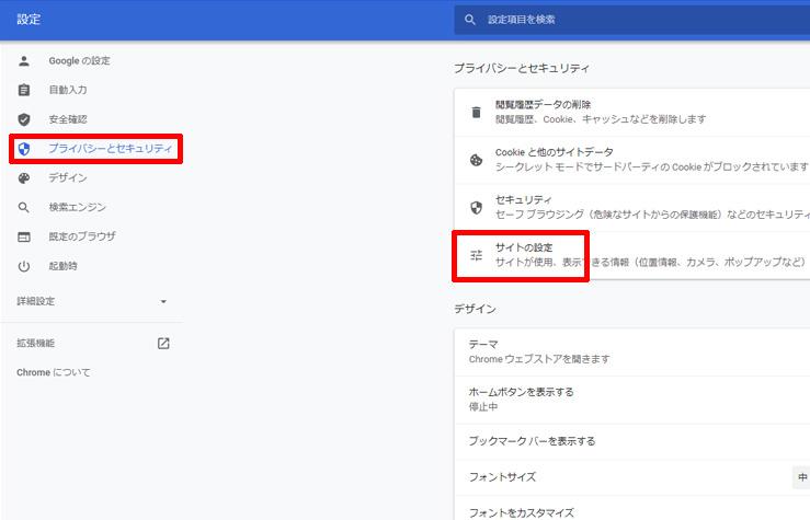 google-chrome-area-emulation-2020-10-12.jpg