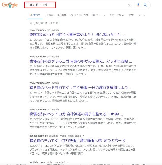 グーグルアドセンス合格サポート.com24.jpg