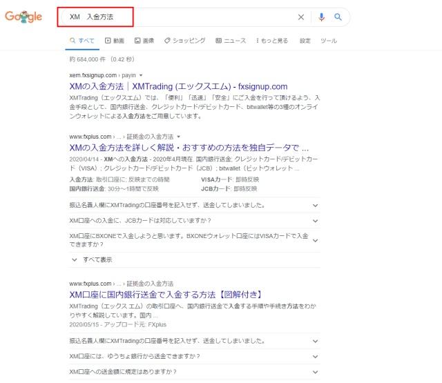 グーグルアドセンス合格サポート.com10.jpg
