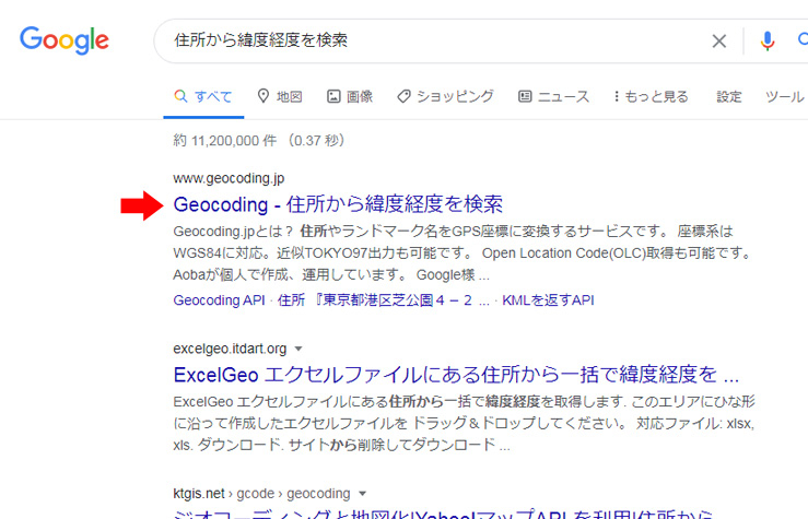 google-chrome-area-emulation-2020-10-05.jpg