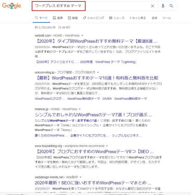 グーグルアドセンス合格サポート.com48.jpg
