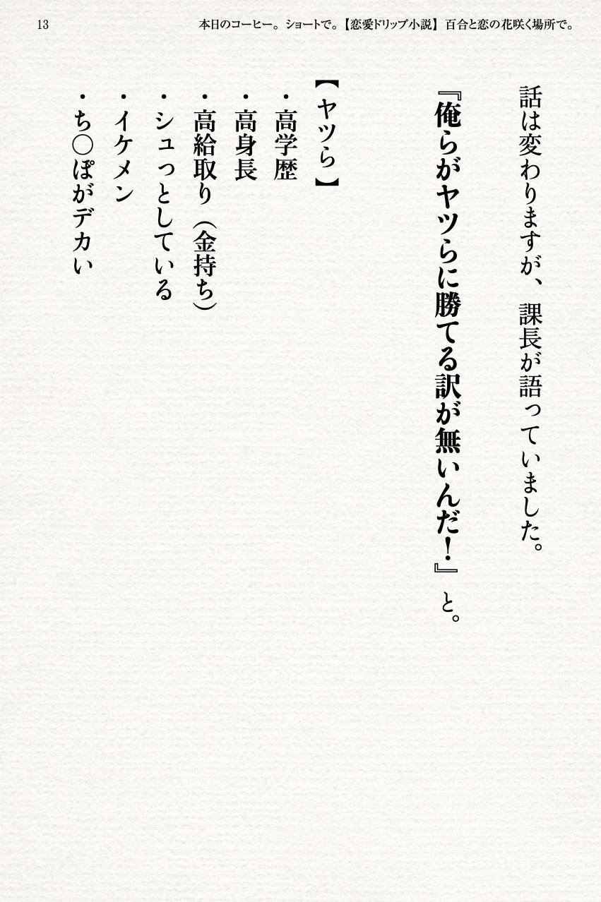 document_13.jpeg