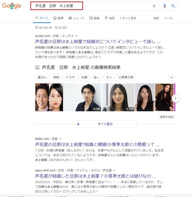 グーグルアドセンス合格サポート.com50.jpg