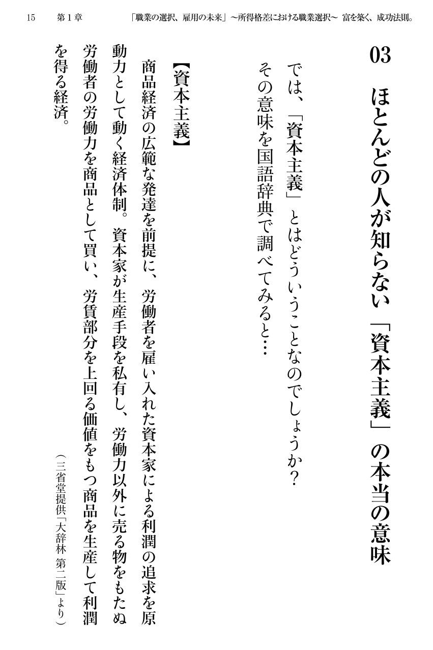 document_15.jpeg