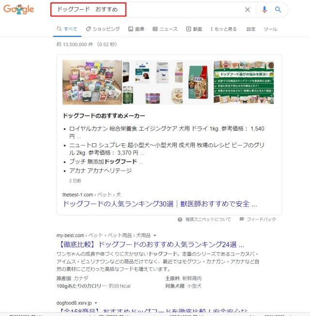 グーグルアドセンス合格サポート.com18.jpg