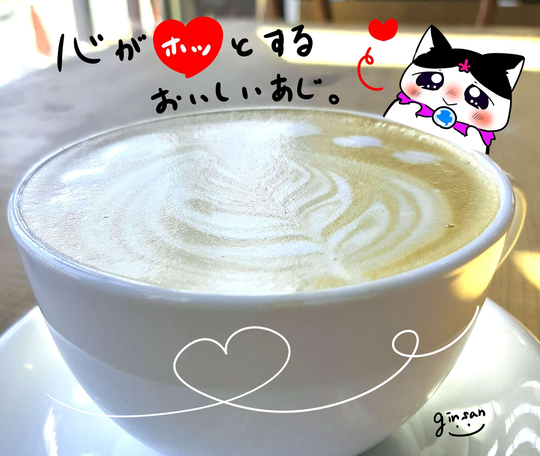 ルゥちゃんとカフェラテ.png