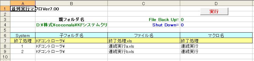 KFSCtr3-2-a.png