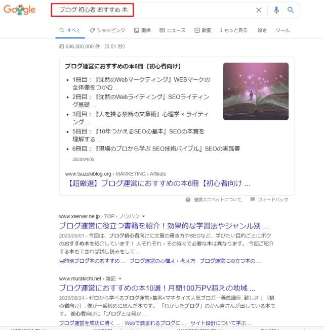 グーグルアドセンス合格サポート.com47.jpg