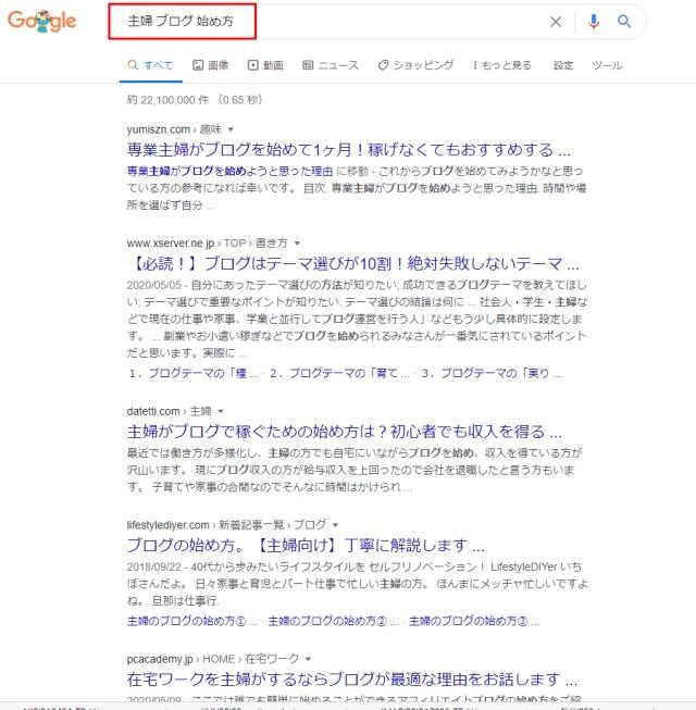 グーグルアドセンス合格サポート.com49.jpg