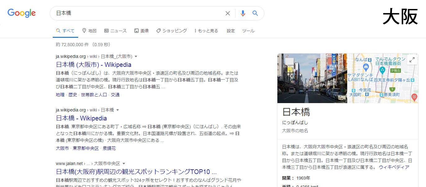 google-chrome-area-emulation-2020-10-17.jpg