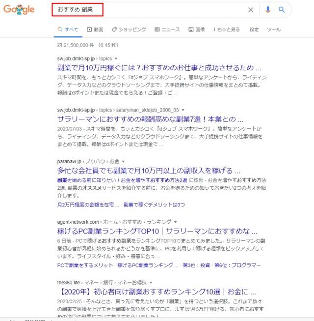 グーグルアドセンス合格サポート.com11.jpg