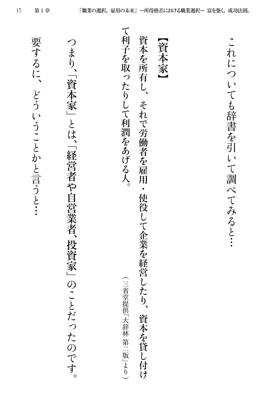 document_17.jpeg