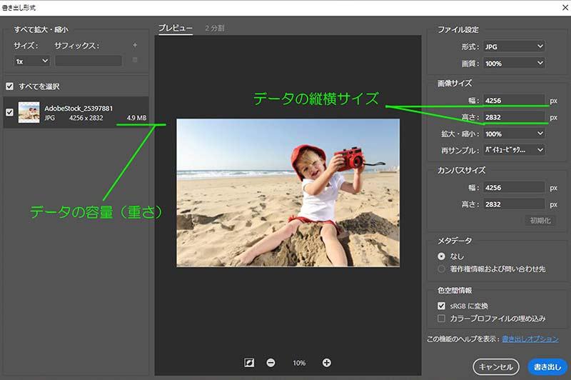画像圧縮2.jpg