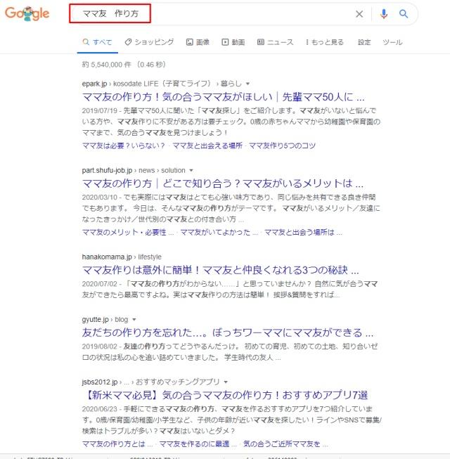 グーグルアドセンス合格サポート.com17.jpg