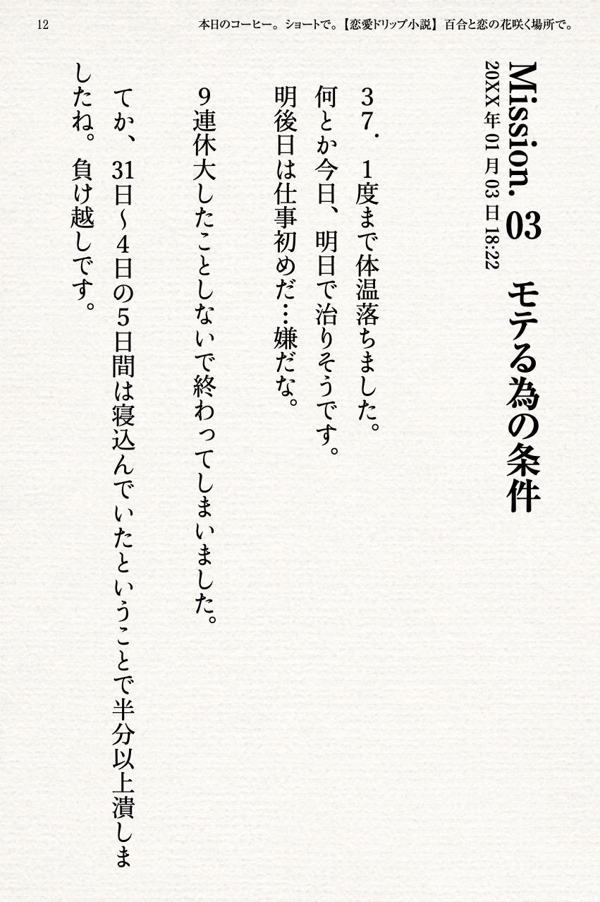 document_12.jpeg